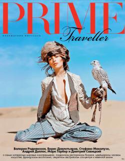 PRIME Traveller